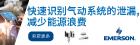 上海斐凡信息技術有限公司